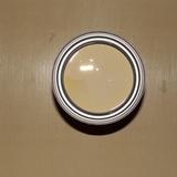 cream-f177922b55e7eeefb40855ce7d5ef19aff4343c3
